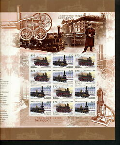 (YRAB 333) Belarus 2004 MNH Train Railway Special folder sheet Mi 547 -8 Sc 525