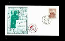 MACAU  1963 SPACE  CARD