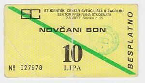 10 Lipa ND1994 UNIVERSITY OF ZAGREB CROATIA - NOVCANI BON - LOCAL NOTE RARRE !