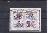 FRANCE 1991 REVOLUTION FRANCAISE BF NEUF ** YT 13