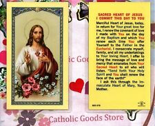 Sacred Heart of Jesus I Commit This Day to You - Laminated  Holy Card