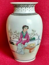Fine Chinese Republic period famille rose porcelain vase With Lady Qianlong mark