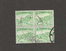 Q7750 - PAKISTAN - 1968 - QUARTINA ORDINARIA USATA - VEDI FOTO
