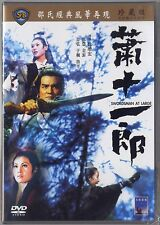Shaw Brothers: Swordsman at Large (1971) CELESTIAL TAIWAN DVD ENGLISH SUB