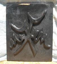 """Plaque de cheminée ex 2 /25 """"Feu"""" Catherine Val Monnaie de Paris 32 kg Fire 50cm"""