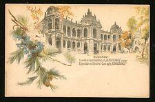 1898 AUSTRIA HUNGARY MINT POSTAGE PREPAID POSTCARD BUDAPEST EXPOSITION RENAISSAN