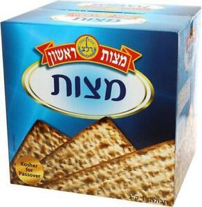 Matzot Rishon Matzah Israeli Product Matzo  Kosher for Passover 1kg  35.27oz