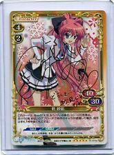 JAPANESE Precious Memories card Mashiro iro symphony Inui Sana SIGNED(FOIL)