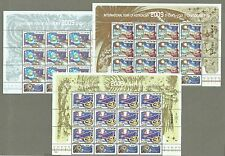 SALE! Israel 2009 International Year Of Astronomy MNH 3 Decorated Sheet