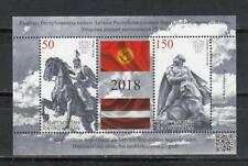 Kyrgyzstan Kirgistan MNH** 2018 Mi. 106-107 Bl.30 Joint Issue Latvia