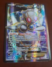Pokemon TCG STEAM SIEGE MAGEARNA EX 110/114 Holo Card FULL ART RARE