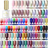 BORN PRETTY 6ml Soak off UV Gel Polish Glitter Sequins Nail Holographic Varnish