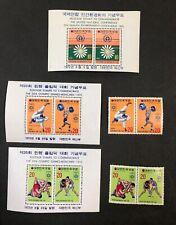 South Korea #825a,831a,b,833a,b MNH