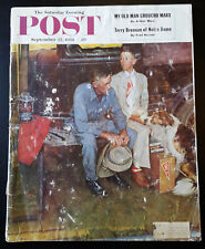 The Saturday Evening Post - September 25, 1954 with Norman Rockwell (College)