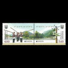 "Ukraine 2012 - EUROPA Stamps""Visit Ukraine"" Landscape Foklore - Sc 881 MNH"