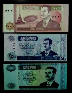 3 UNC 2002 BANKNOTES FROM THE MIDDLE EAST