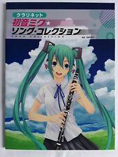 Miku Hatsune Collection Songbook Klarinette Clarinet Noten neuwertig original