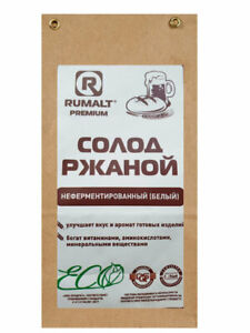 1lb Premium Light White Rye Malt Unfermented Russian Solod for Bread Белый Солод