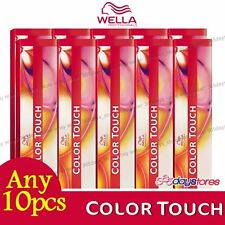 Any 10pcs - Wella Color Touch Semi Permanent Hair Dye 60ml Deep Brown