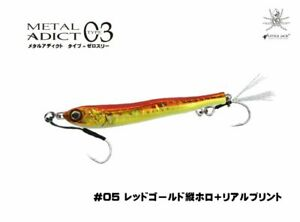 ARTIFICIALE JIG SPINNING METAL ADICT TYPE 03 LITTLE JACK 40 GR COL 05 PESCA LURE