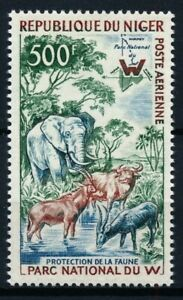 [P15170] Niger 1960 : Fauna - Good Very Fine MNH Airmail Stamp - $30