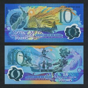 2000 NEW ZEALAND 10 DOLLARS POLYMER P-190a UNC>BLACK SERIAL BOAT MILLENNIUM COMM