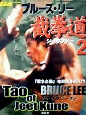 BRUCE LEE BK Bruce Lee Jeet Kune Do 2 Tao of Jeet Kune Do 2001 Fumiyasu Nakamura