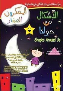 Learn Arabic Shapes Language Tutor DVD for Children 3-8
