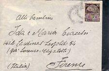 1866) WW2 RODI, GRECIA, BUSTA VIAGGIATA CON BOLLO MUTO. MITTENTE SCRIVE  PM 550E