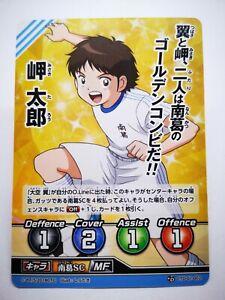 CAPTAIN TSUBASA Takara Tomy carte card carddass CTD-01-002 Misaki Tarô