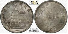 CHINA FUKIEN 1931 20 CENTS SILVER TYPE PCGS MS63 GRADED COIN <OMG COLLECTION>