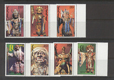 Mongolie 1991 Masques/Costumes/Théâtre/ART 7 V Set n17829