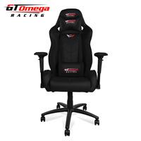 GT OMEGA ELITE RACING GAMING OFFICE CHAIR BLACK PVC ESPORT SEAT
