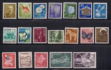 Japan 1966-69 Sc # 879A-91A Complete set Vlh (2-5057)