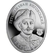 Niue 2014 1$ Ivan Vyhovsky Proof Silver Coin