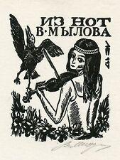 Girl Violin Player & Bird, Music Ex libris Bookplate by Vladimir Mitsuk, Ukraine