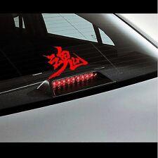 Soul 魂 JDM VIP nismo Euro Dub Civic Ek Skyline Decal vinyl Sticker