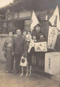 OLD VINTAGE PHOTO ASIA JAPAN JAPANESE MAN UNIFORM WOMEN CHILDREN DOG FLAG BX3