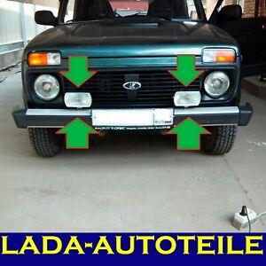Fog lights for Lada Niva  Fog/Driving Lights