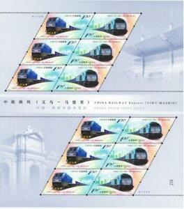CHINA 2019 -13 Central European trains stamps full sheet