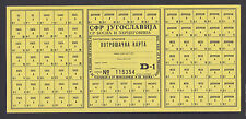 YUGOSLAVIA  ND1980's  RATION CARD D-1   for bread, sugar, meat and fat - Seria A