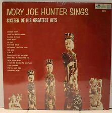 Rare R&B LP- Ivory Joe Hunter Sings 16 Of His Greatest Hits- King- 1980s Reissue