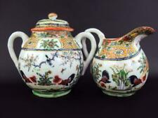 Beautiful Chinese Oriental Porcelain Famille Rose Tea Caddy Milk Jug