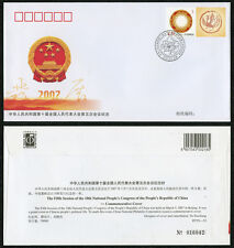 CHINA 2007 PFTN-53 5th Session of the 10th National Congress of PRC CC/FDC