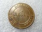 BOUTON MILITAIRE 1830 -1848 de la garde nationale du RHONE (bouton plat)