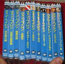 VAN HALEN - COMPLETE SET OF 11 JAPAN CD's - 2005 FOREVER YOUNG SERIES - SEALED