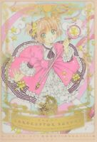 (USA) Cardcaptor Sakura 20th Anniversary Illustration Collection Art Book CLAMP