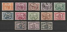 [Portugal 1894 – Prince Henry the Navigator] cpt set in perfect used condition