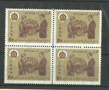 Royalty/persia 1966  SC#1420   MNH