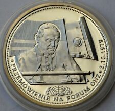 Poland 2005, Pope John Paul II silver medal, Speech at United Nations 1979